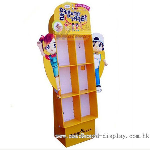 儿童服装展示架