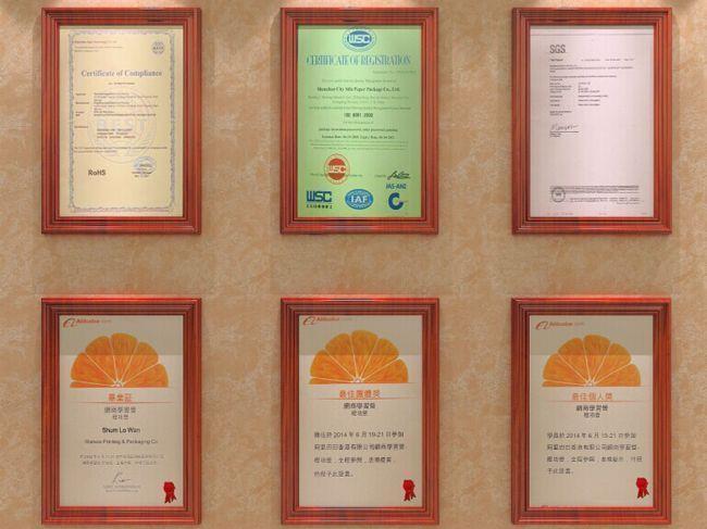 世界認可資質證書
